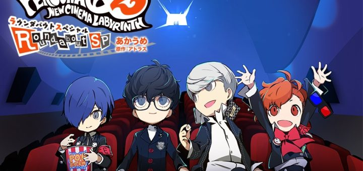 Persona Q2 New Cinema Labyrinth Crossover Persona Terbaik